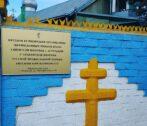 храм святого Николая признали за рпц